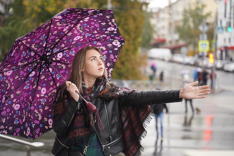 В пятницу тоже дождливо. Но это будет уже не грозовой ливень, а противный осенний дождь