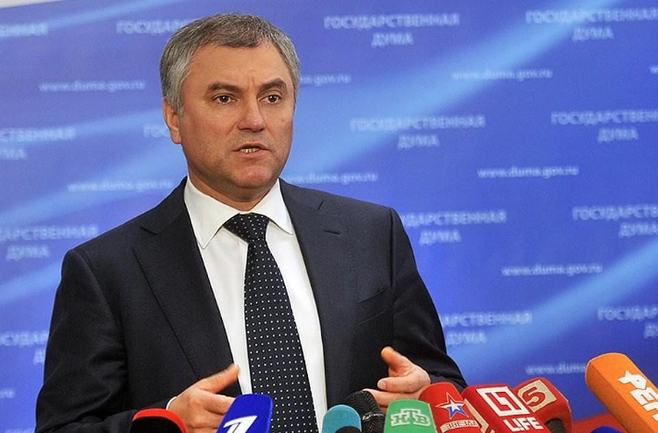 Володин назвал резолюцию Европарламента по Белоруссии грубым вмешательством в дела страны