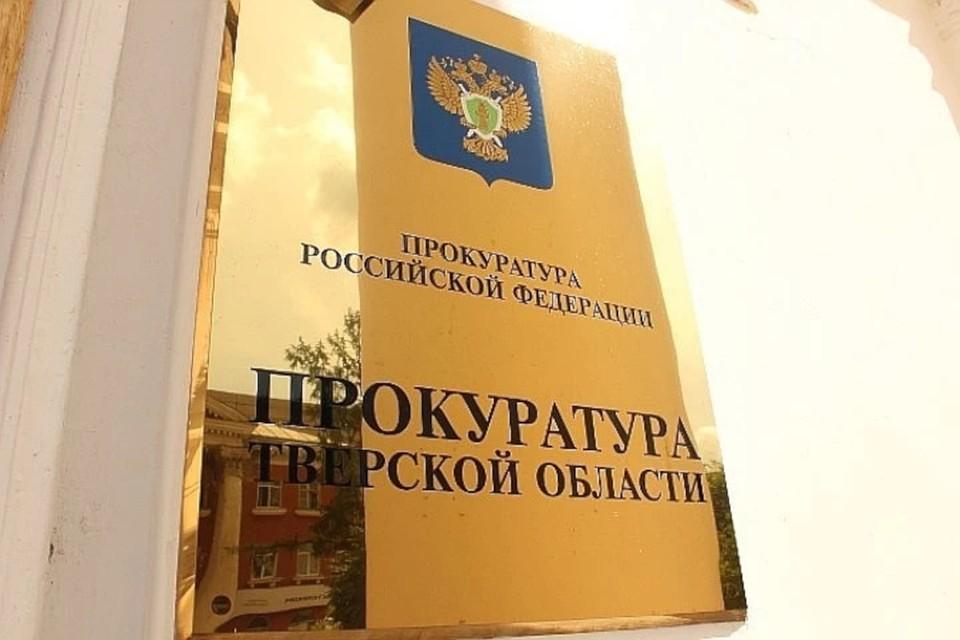 Две школы в Тверской области пытались изменить условия контрактов на горячее питание для учеников. Фото: Алексей Косоруков.