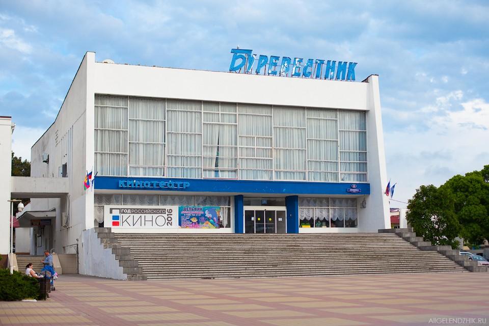 """Кинотеатр открылся в 1972 году. Фото: газета """"Прибой"""""""