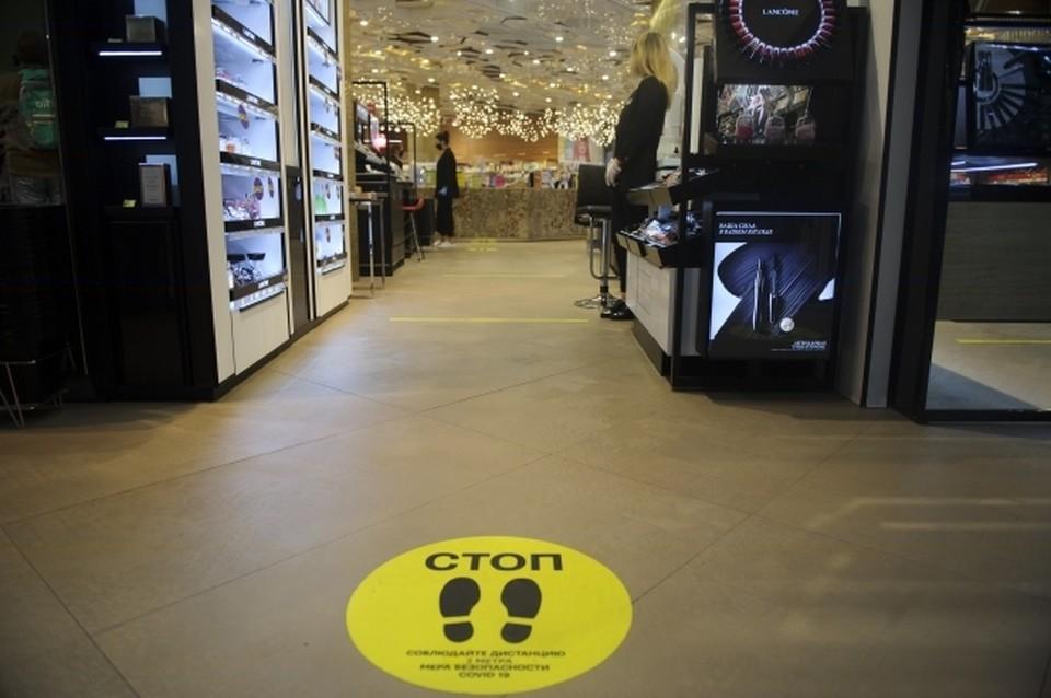 С 20 сентября смогут открыться все небольшие магазины, расположенные в торговых центрах.
