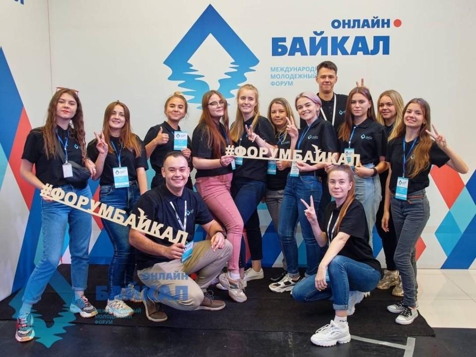 В Иркутской области прошел молодежный форум «Байкал»