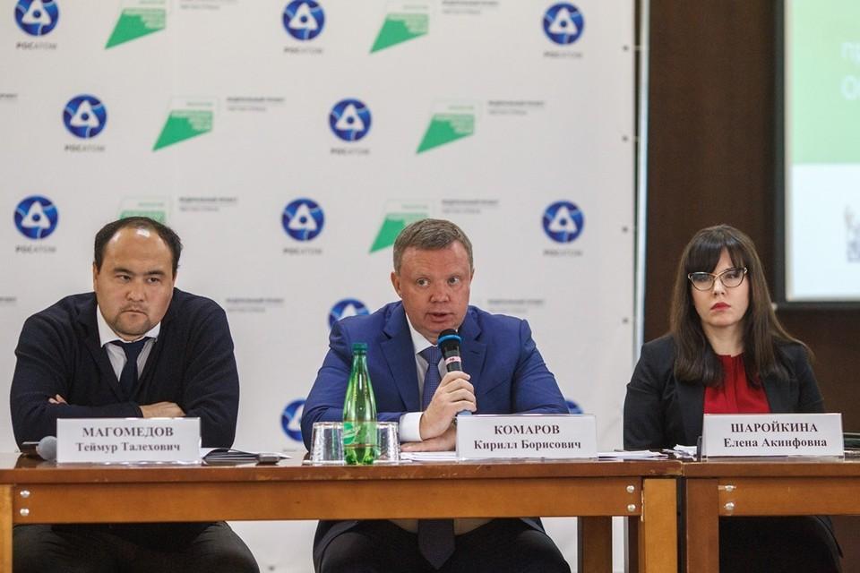 Первое заседание экологического совета при Общественной палате РФ состоялся в Усолье-Сибирском.