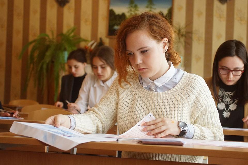 Школьникам рассказали, как изменится ЕГЭ в 2021 году
