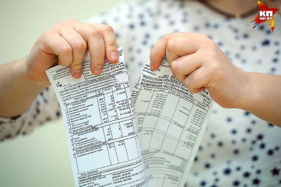 В Едином расчетно-справочном центре «Комсомолке» подтвердили, что за август белорусы оплатили коммунальные услуги меньше обычного. Однако эта цифра совсем не критична.