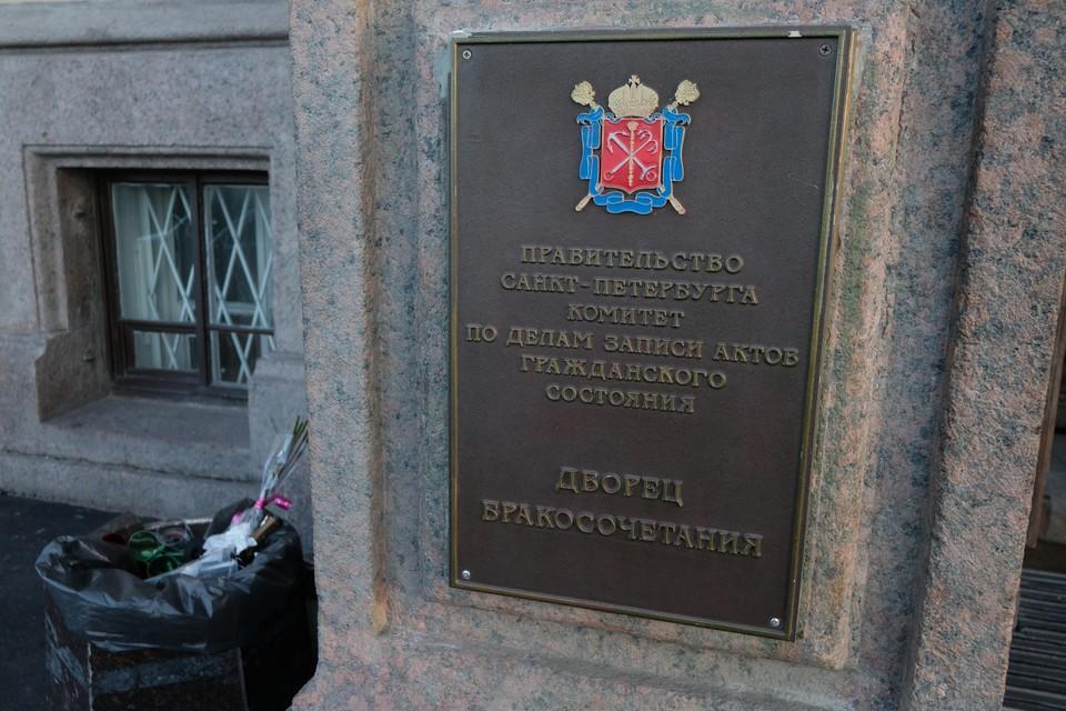 Житель Подмосковья украл невесту в Санкт-Петербурге