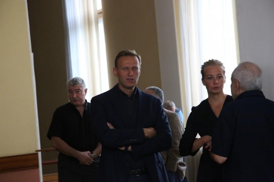 Алексей Навальный с женой.