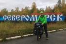 «Мурманск встретил проливным дождем»: Спортсмен проехал от Екатеринбурга до Североморска на велосипеде