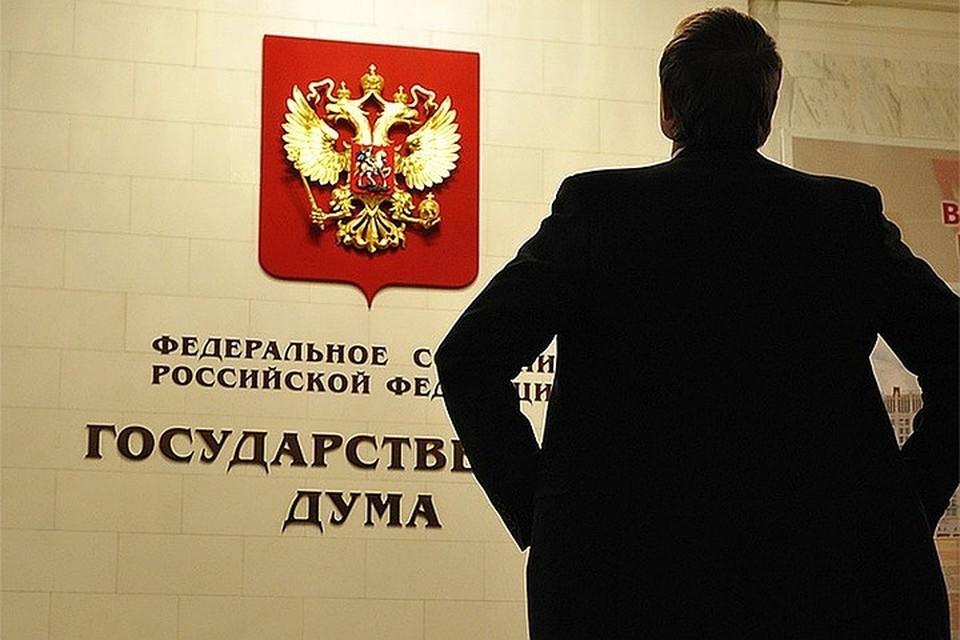 """В Госдуме оценили ситуацию с судами, участвующими в строительства """"Северного потока - 2"""""""