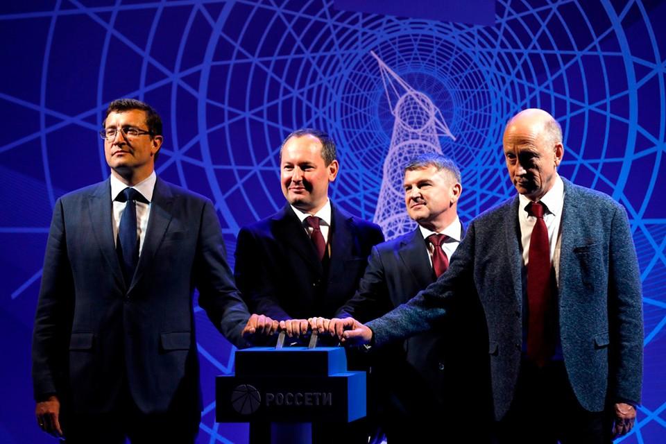 Торжественная церемония открытия Шуховской башни на Оке. Фото: Пресс служба ПАО «Россети»