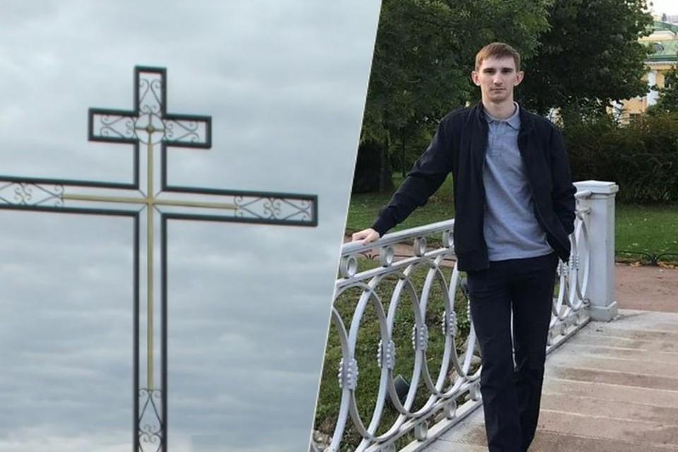 Студент стал доставщиком пиццы, чтобы поставитьпоклонный крест на родине прадеда-фронтовика