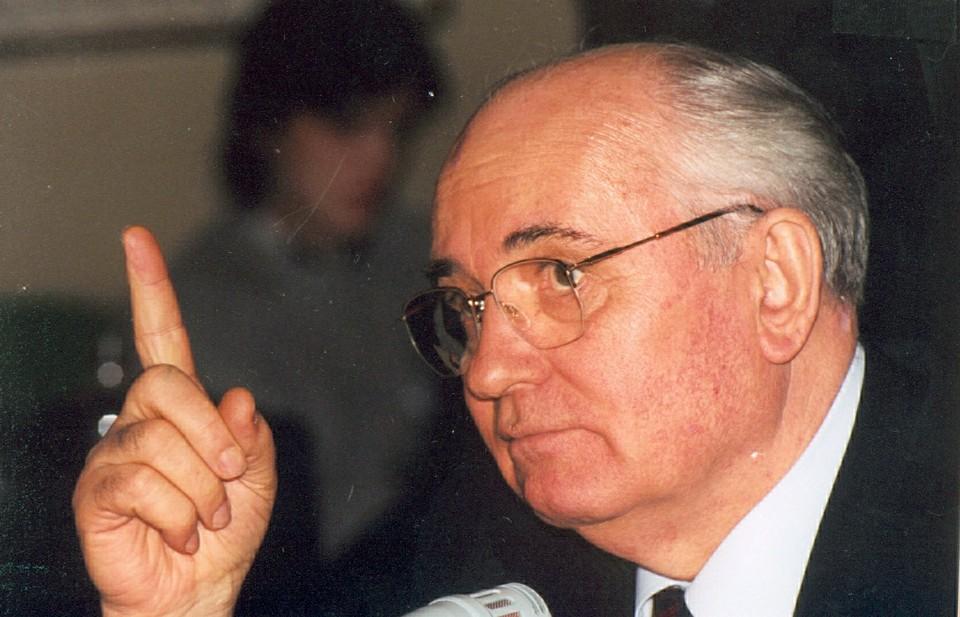 Горбачев заявил, что настало время, когда самую престижную награду мира будут получать не «по блату»
