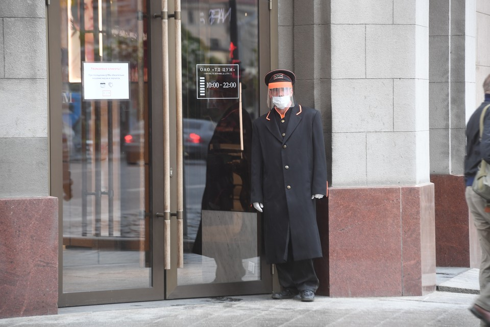 ЦУМ оштрафовали более чем на миллион рублей за нарушение масочного режима