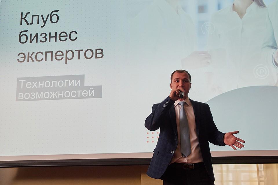 «Ростелеком» рассказал иркутским бизнесменам о новых сервисах. Фото: «Ростелеком»