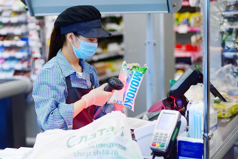 В супермаркетах региональной торговой сети представлена фермерская продукция и товары, выпускаемые в Иркутской области