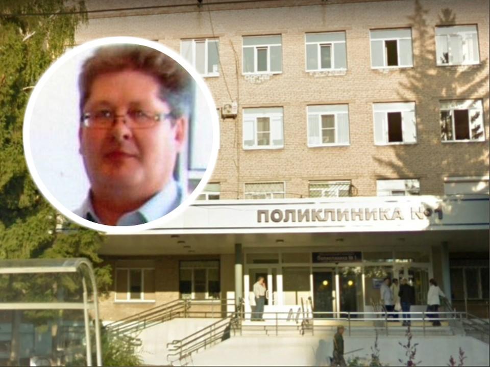 Врач работал заведующим отделения Фото: google.com/maps | 3gb-mgn74.ru