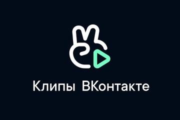 «Клипы» ВКонтакте запускают AR-эффект к Международному дню глухих