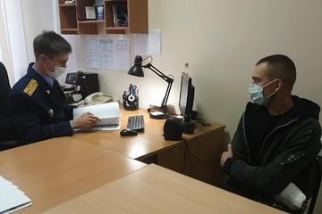 В Брянске предъявили обвинение сыну бывшего вице-губернатора области