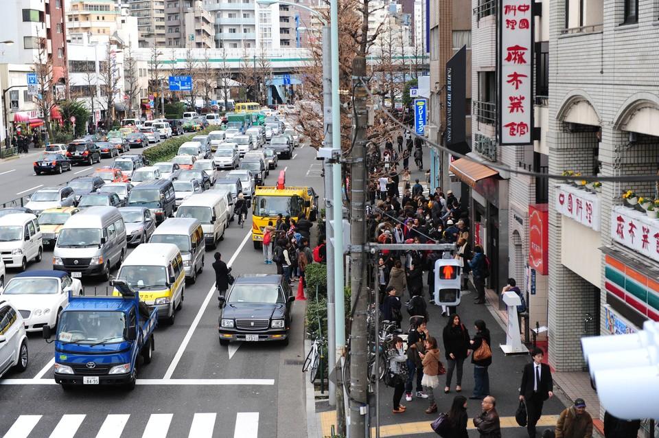 В центре Японии произошло землетрясение