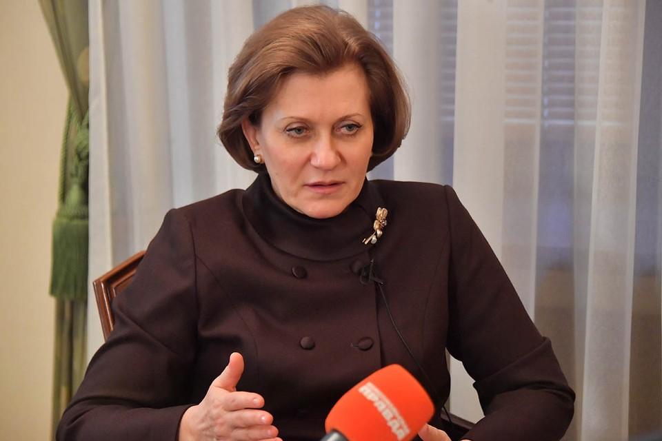 Руководитель «Роспотребнадзора» и главный санитарный врач России Анна Попова в прямом эфире Радио «КП» расскажет о ситуации с коронавирусом в стране.