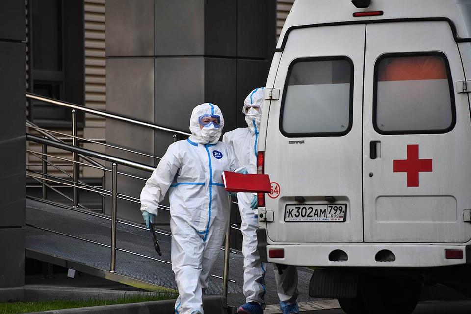 Количество случаев коронавируса во всем мире и в России продолжает расти, по последним данным на 28 сентября в нашей стране получено 8 135 положительных тестов на ковид.