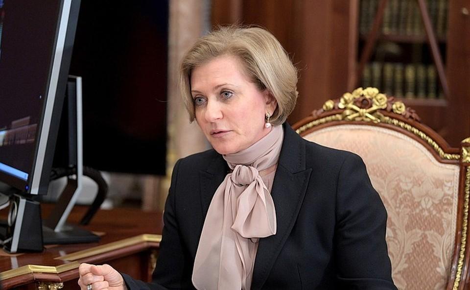 Анна Попова сказала про эффективность мер защиты от коронавируса в школах России с 1 сентября