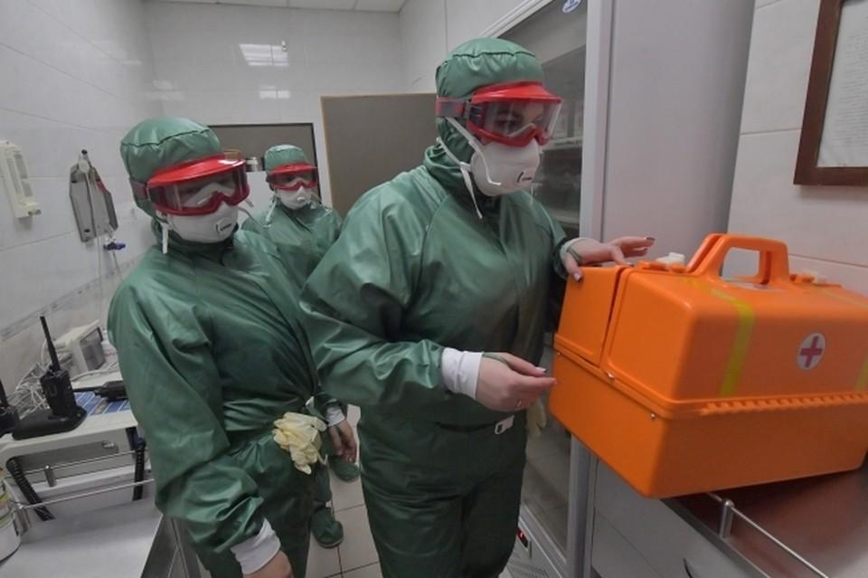 Сводка по коронавирусу в Комсомольске-на-Амуре 29 сентября 2020: лечится 91 человек