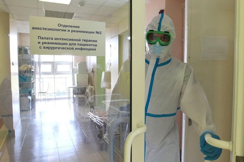 Коронавирус в Иркутске, последние новости на 1 октября: 1125 сибиряков с COVID-19в больницах