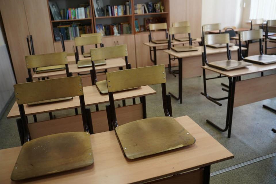 Школа сейчас закрыта на карантин