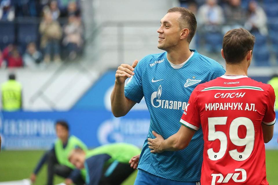 Один только выход в групповой этап дал «Зениту», «Локомотиву» и «Краснодару» по 15,25 млн евро.