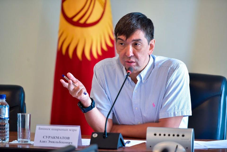 Азиз Суракматов покинул свой пост.