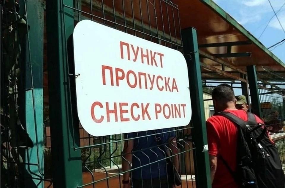 С 29 августа люди, которые едут на Украину с полуострова, будут обязаны соблюдать режим самоизоляции