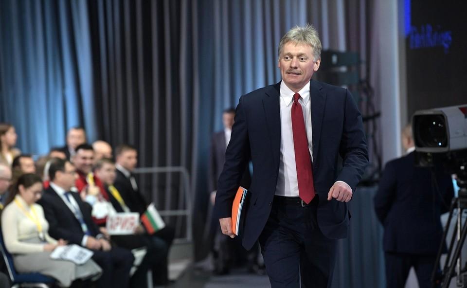 Песков сообщил о переговорах Путина с президентом Азербайджана и премьером Армении