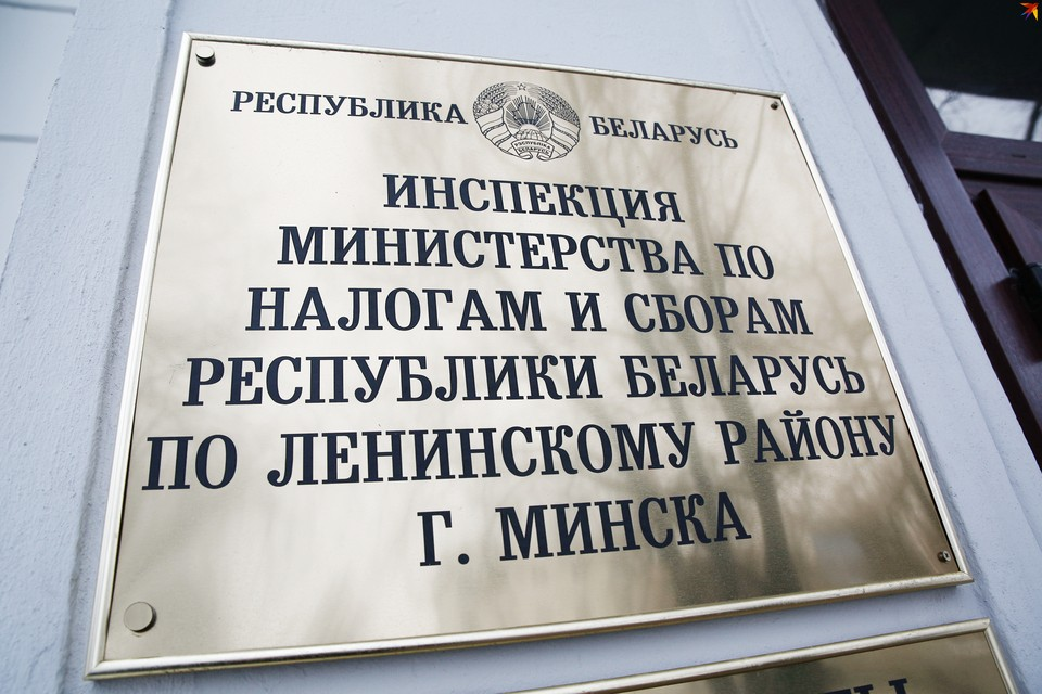 В Беларуси планируются изменения в налоговом законодательстве