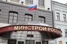 Победители Всероссийского конкурса «Лучшая муниципальная практика» получат от 10 до 75 млн рублей