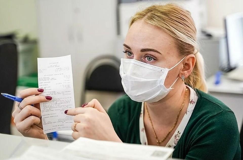 Коронавирус в Нижегородской области, ситуация на 16 октября по районам: сколько заболевших и выздоровевших