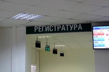 В Липецке и области приостановили плановый прием: как будут работать медучреждения
