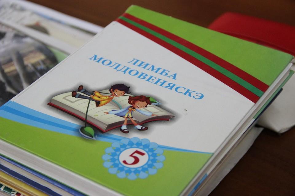 На Украине молдавский признали языком ЕС. Фото: соцсети