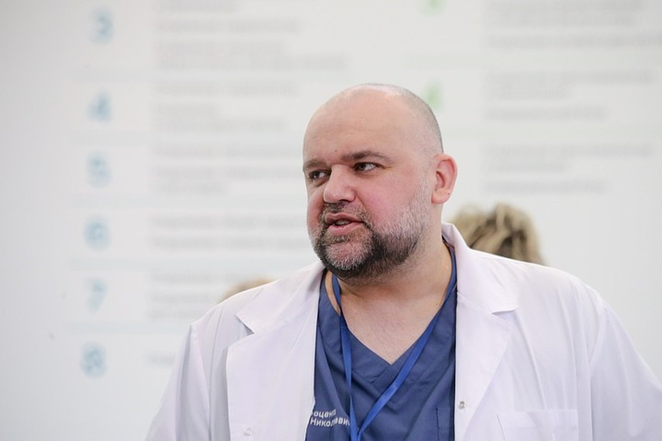 Главный врач 40-й городской больницы в Коммунарке Денис Проценко