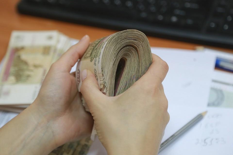 Документы обойдутся бюджету в 4 миллиона 280 тысяч рублей