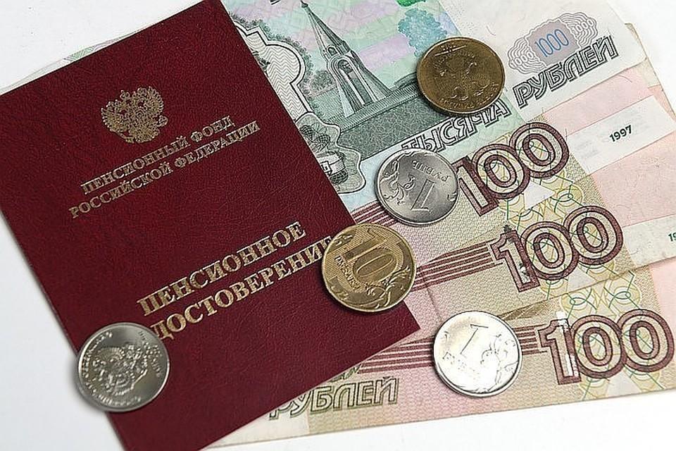 Для смены способа получения пенсии необходимо письменно уведомить Пенсионный фонд