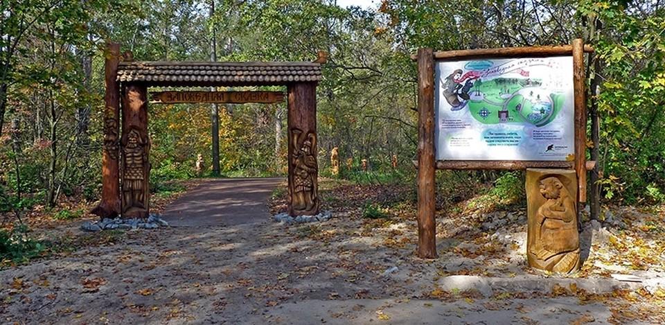 Запрет на походы по экотропам действовал всего неделю.