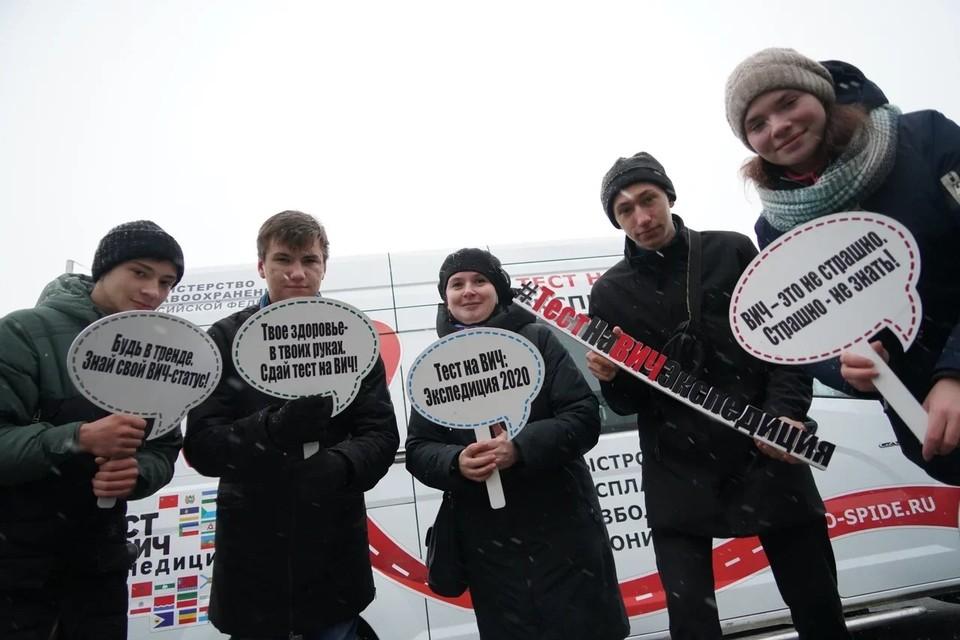 Акция «Тест на ВИЧ: Экспедиция 2020» в Югре: протестировано более 600 человек