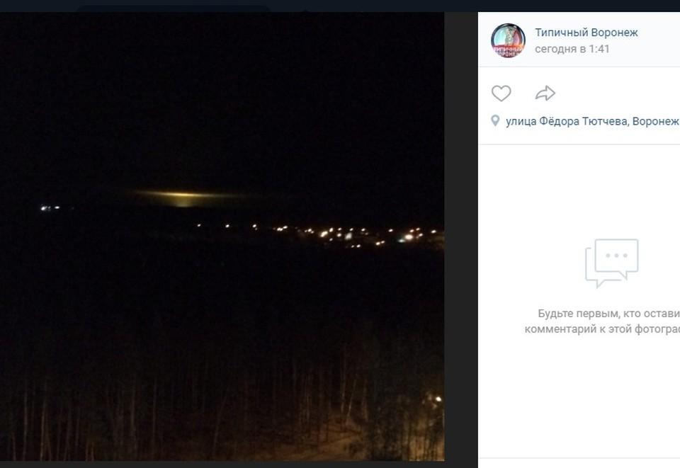 """страница сообщества """"Типичный Воронеж"""" соцсети """"Вконтакте"""""""