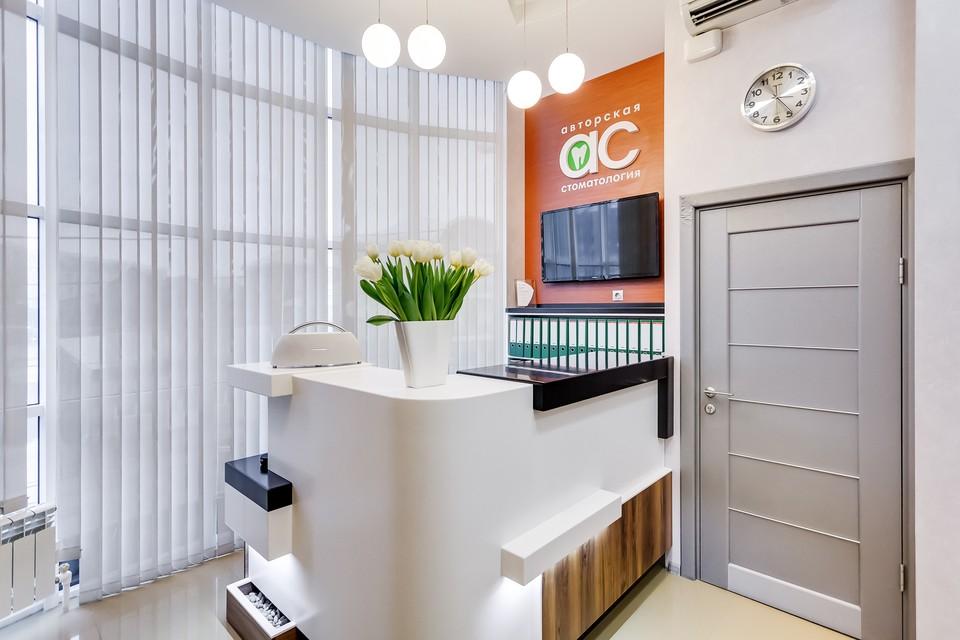 Сеть стоматологических клиник «Авторская стоматология»: Качество, гарантии, репутация!