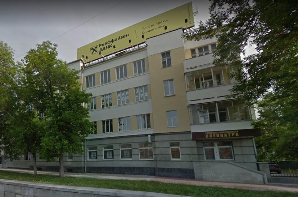 Дом расположен прямо напротив администрации Екатеринбурга. Фото: Гугл-фото