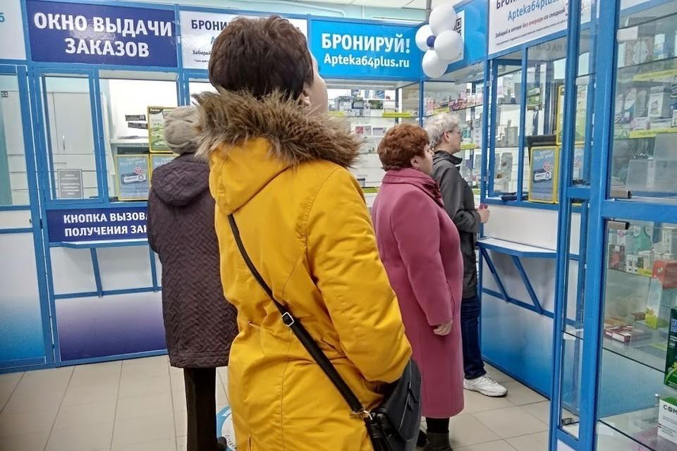 Жители Саратова выстраиваются в очереди в аптеках