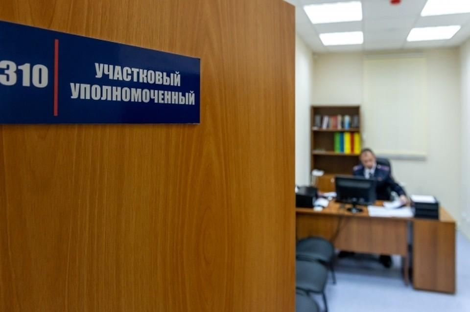 В Хабаровске из спортивного гипермаркета пропала одежда на 20 тысяч рублей