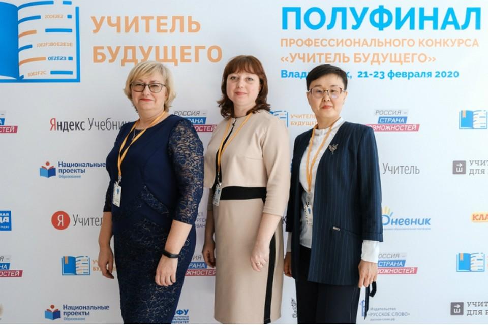 Учитель из Хабаровского края вошла во Всероссийский экспертный педагогический совет