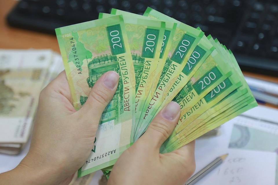 В Красноярском крае бухгалтер подделывала расчетные ведомости на своих коллег